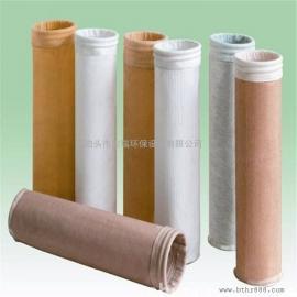 辽宁耐高温耐腐蚀玻纤除尘布袋厂家 袋式除尘布袋价格收尘布袋全