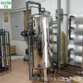 南宁隆安华兰达专业制造石英砂过滤器、除浑浊过滤器质量保证