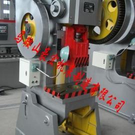 25吨冲压机报价x63吨冲压机厂家