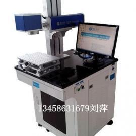 陶瓷激光打码机 激光打标机 成都二氧化碳激光刻字机厂家