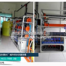 贵州大型次氯酸钠发生器厂家/大型次氯酸钠发生器多少钱