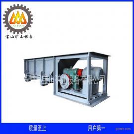 供应给矿机|选矿槽式给矿机|煤矿给矿机|化工给矿机