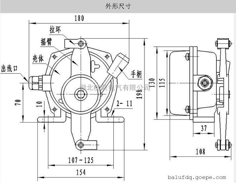 杭荣T3Z-068-11YR拉线开关接线安装说明