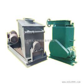 DSZ-60型粉尘加湿搅拌机 立式搅拌粉尘加湿机型号