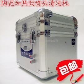 陶瓷喷头清洗机 赛尔1001喷头清洗机 亮点升级版加热版清洗机