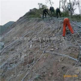 建筑边坡防护网¥桥梁边坡防护网¥边坡防护网设计图纸