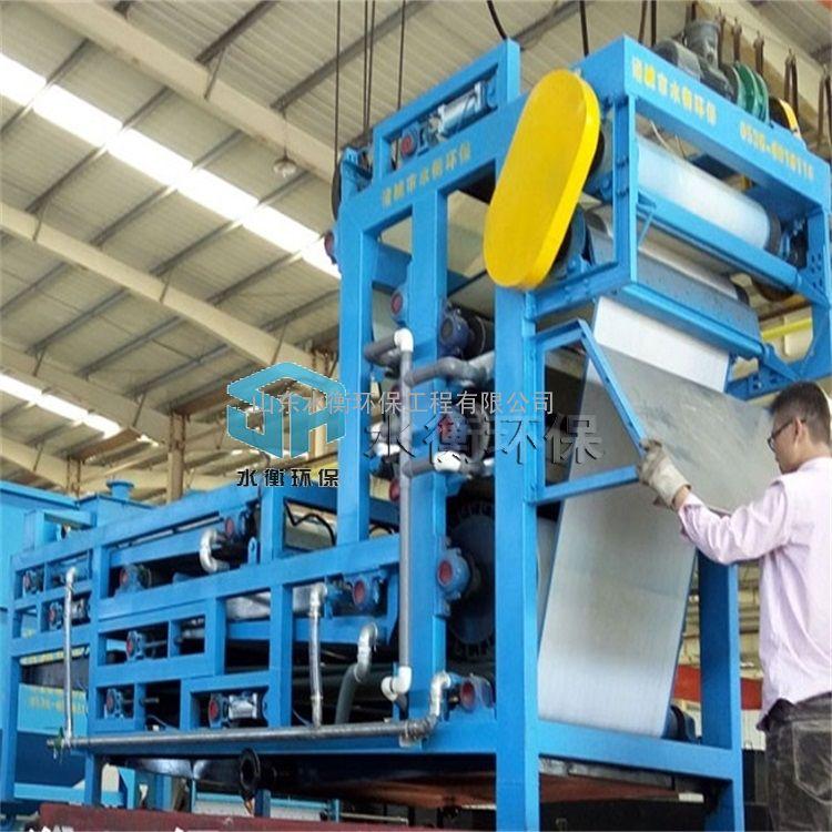 带式压滤机污泥处理设备生产厂家 脱水效果好 质量保障