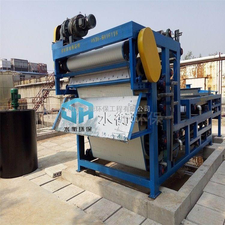 带式压滤机专业生产厂家 技术雄厚 碳钢防腐 型号任选