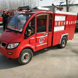 小型电动四轮水罐消防车