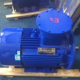 4级防爆三相异步电动机YB3-200L-4 30KW防爆电机生产厂家
