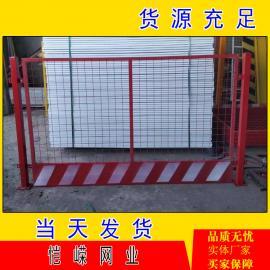 批发地铁施工基坑临边临时护栏网 工地建筑临边安全防护基坑护栏