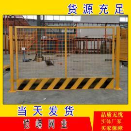 建筑施工现场基坑护栏工地地铁施工临边安全防护隔离基坑护栏