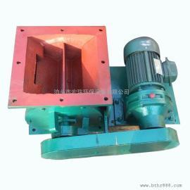 漯河精加工星型卸料器厂家 星型下料器型号外置式 卸灰阀 关风机