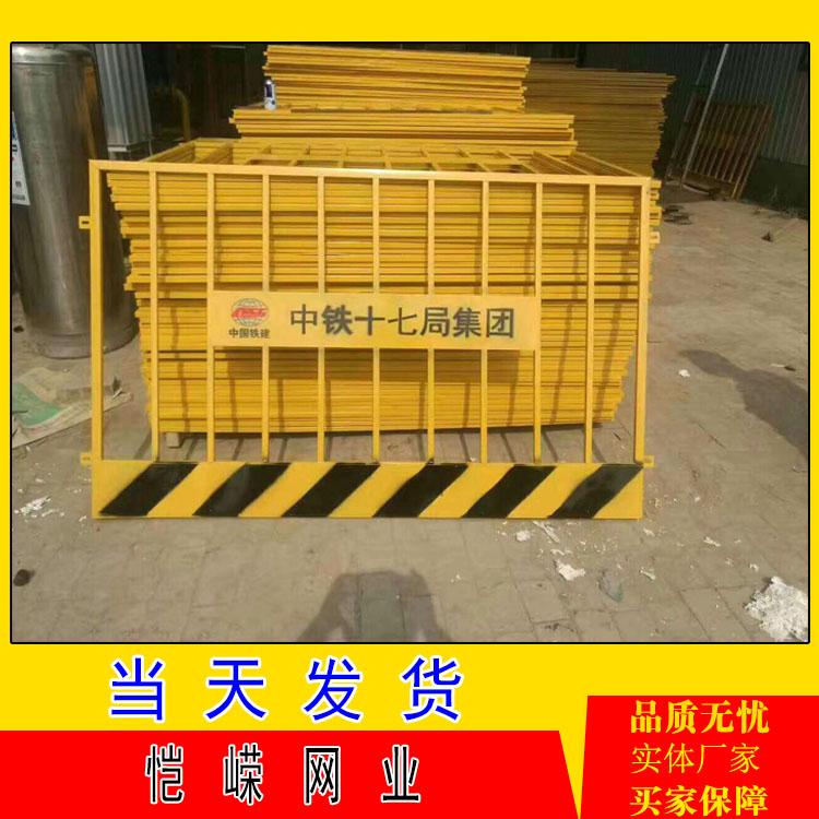 供应建筑施工临边防护基坑护栏地铁小区公路隔离防护栏厂家批发