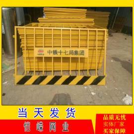 基坑护栏网厂家 基坑防护栏杆多少钱一米 基坑临边防护网哪卖