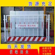 施工临时安全围挡防护栏基坑护栏厂家 现货建筑工地隔离基坑护栏