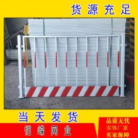 厂家直销建筑工地安全防护基坑护栏 地铁楼层临边临时基坑防护栏