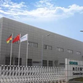 西门子工业产品中国授权署理商
