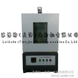 LBTL-21 �r青旋�D薄膜烘箱 耐老化性能
