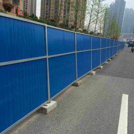 河北供应彩钢围挡\厂家直销PVC施工围挡\路政围挡图片
