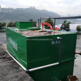 学校生活污水处理配套设施