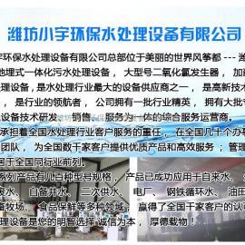 0.5立方/h医院污水处理一体化装置