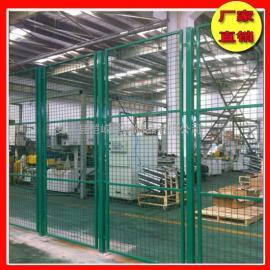 仓库隔离栅 车间隔离网 快递分拣栏 均匀现货 量大优惠