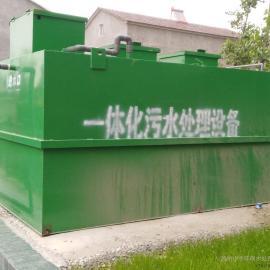 300t/d地埋式生活污水处理装置