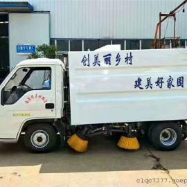 小区物业扫路车