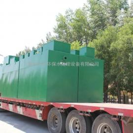2立方地埋式污水处理一体化装置