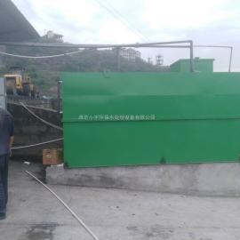 1立方/h生活污水处理一体化装置