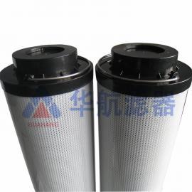 替代贺德克液压油滤芯 1300r010bn4hc折叠滤芯 厂家包邮生产