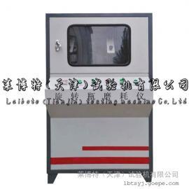 旋转瓶磨耗仪 公路标准 JTG E20-2011