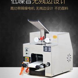 功明饺子皮制作机器 自动擀饺子皮神器