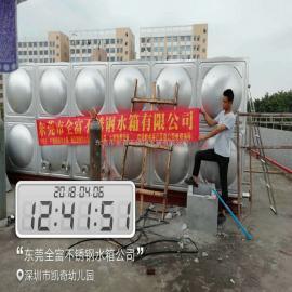 全富牌 深圳不锈钢水池 深圳华为基地消防水箱供应商 生活水箱