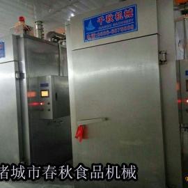 包子大型智能蒸箱/电加热三层保温节能蒸柜一次600斤