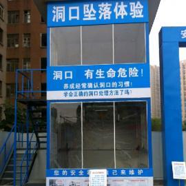贵州金阳安全体验馆/安顺VR安全体验馆