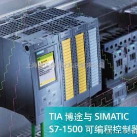 浙江西门子S7-1500PLC代理商