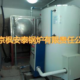 1吨电开水锅炉价格