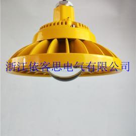 BAX1501固态免维护防爆防腐灯30W防爆LED照明灯