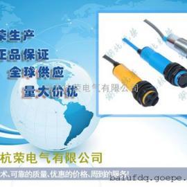杭荣供应配永磁磁体SCF123-BC耐高温光电开关