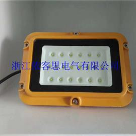 30W防爆LED泛光灯SZSW8170防爆LED通路灯