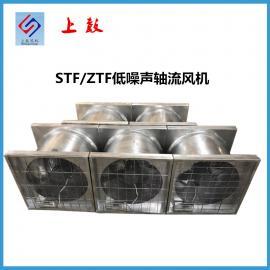 温控型低噪音ZTF-5/G-1450-0.55kw轴流风机