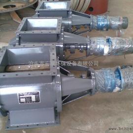 淄博气动变频卸料器卸灰阀 非标型卸料器厂家 卸料器型号规格