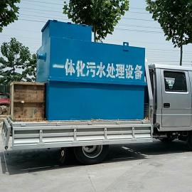 无动力地埋式一体化污水处理装置