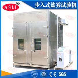 盐雾试验箱系统