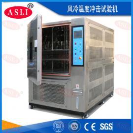 车载电源高低温湿热试验箱