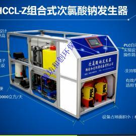 二次供水消毒设备/次氯酸钠发生器消毒设备