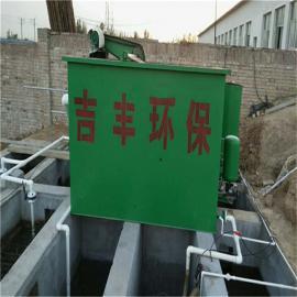 吉丰科技厂家直销制革废水处理设备