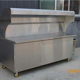 销售1.5米商用无烟烧烤车净化环保